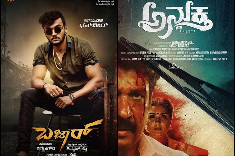 Itll be Bazaar vs Anukta on February 1 at the Sandalwood box office