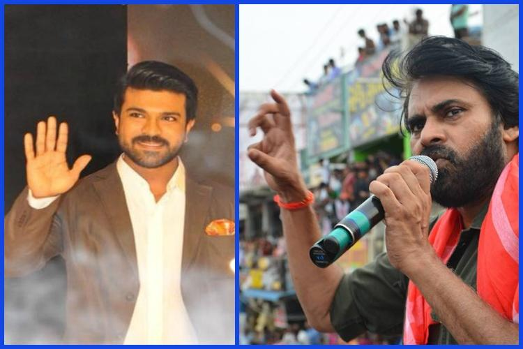 Ram Charan Teja says he will campaign for uncle Pawan Kalyan in 2019