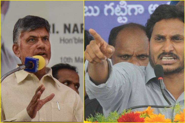 CM mum as boat owners giving bribes Opposition slams Naidu over Godavari tragedy