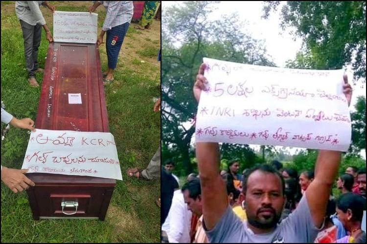Gulf migrant labourers funeral in Telangana live-streamed on FB to show plight