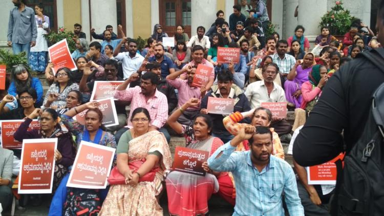 Article 370 Activists in Bengaluru stage protest against Centre