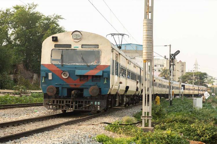 Bangalore suburban rail