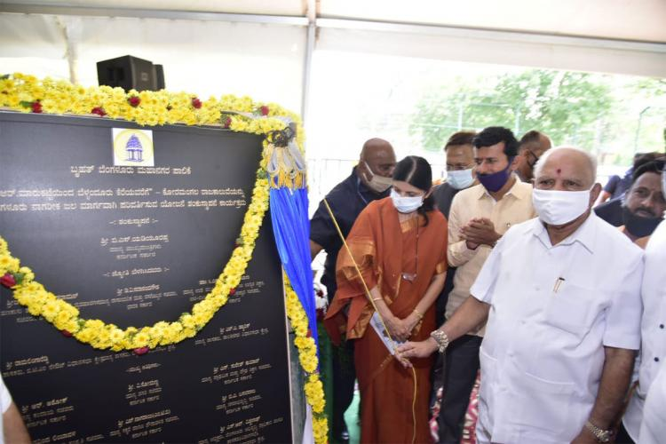 Bengaluru Water Way inauguration