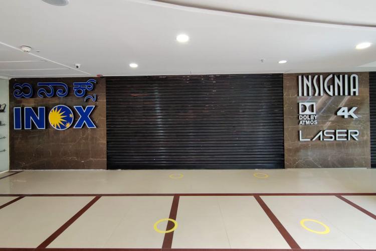 Photo of the INOX movie theatre in Garuda Mall that is shut