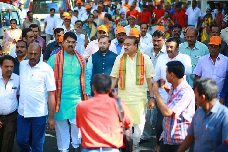 Bengaluru Rakshisi BJP kicks off campaign Siddaramaiah lashes out