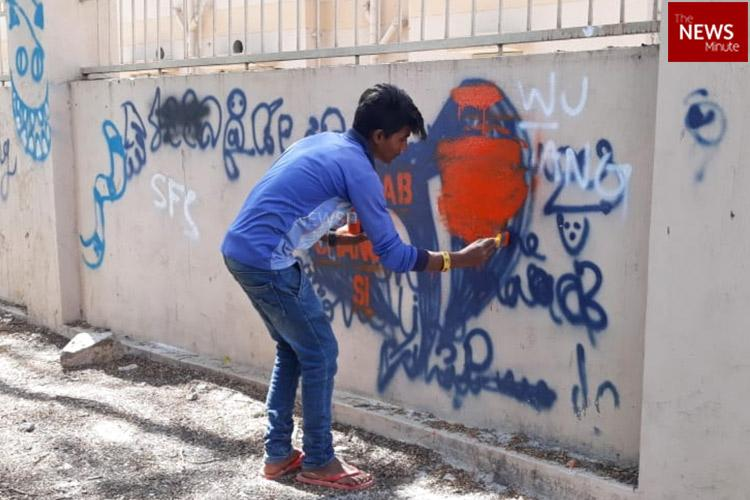 BJP MLA accuses Bengaluru college students of painting anti-Modi graffiti threatens staff