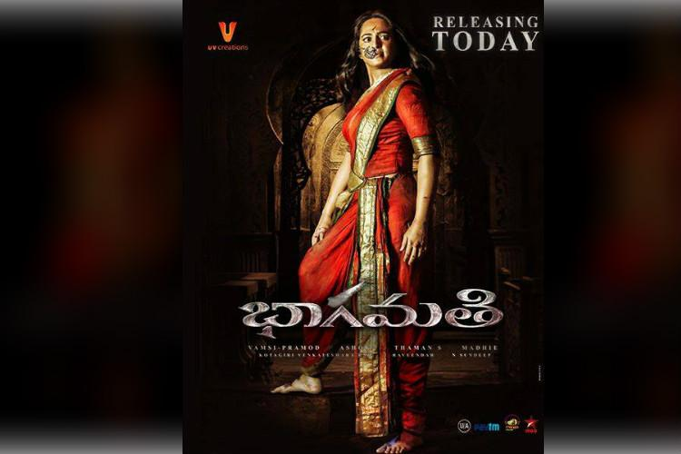 Anushkas Bhaagamathie strikes gold at the box-office
