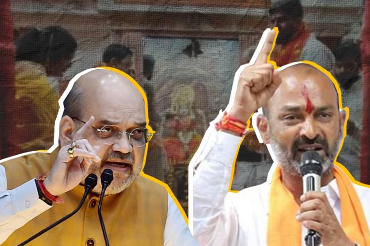 Union Home Minister Amit Shah and BJP state president Bandi Sanjay