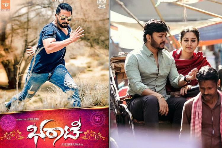 Bharaate and Geetha headed for box-office clash