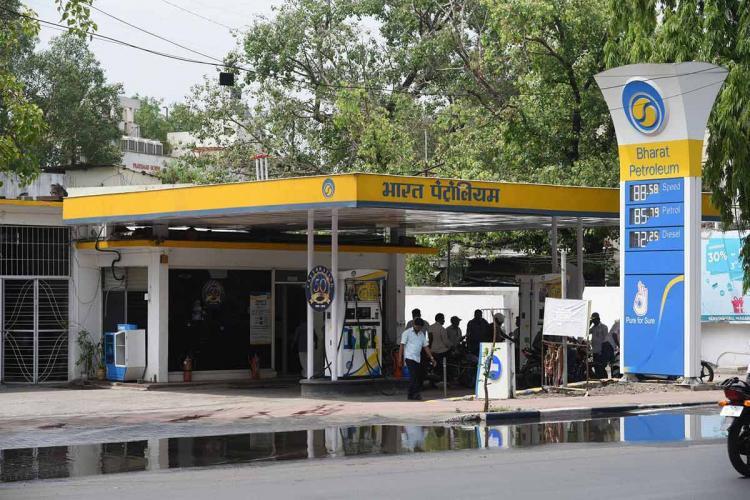 Vedanta expresses interest in buying govt stake in Bharat Petroleum