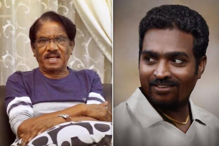 Bharathiraja and Vijay Sethupathi collage