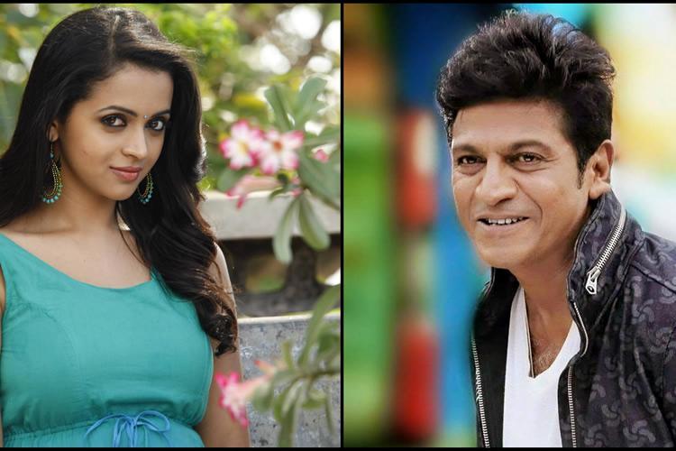 Bhavana in talks to star in Shiva Rajkumars My Name is Anji