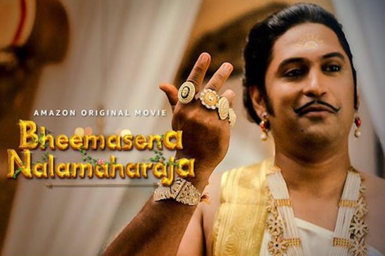 Actor Aravinnd Iyer in poster of Kannada film Bheemasena Nalamaharaja