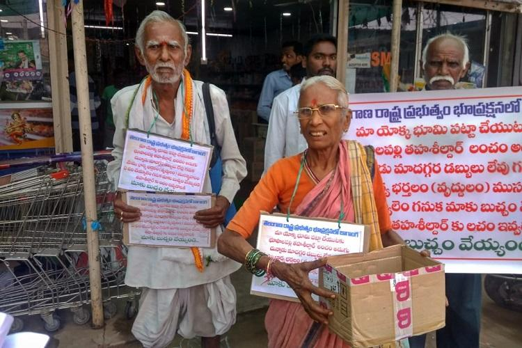 Elderly couple forced to beg to pay bribe for land documents in Telangana