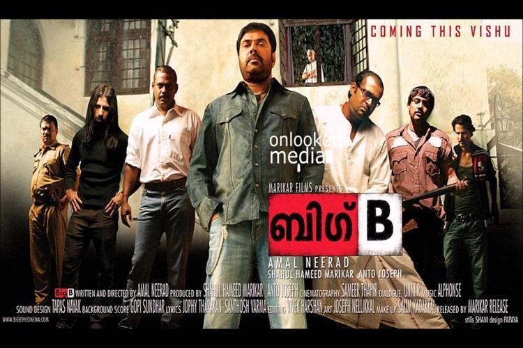 Mammoottys Big B Revisiting Malayalam cinemas cult action film