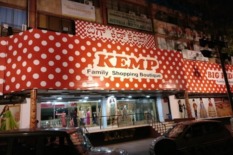 Bye bye Big Kids Kemp Bengalurus landmark superstore shuts shop