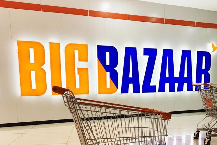 BigBazaar logo and a shopping cart
