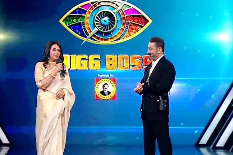 Rekha on stage with Kamal Haasan on Bigg Boss Tamil season 4