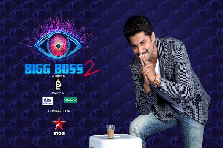 Nani's pay for 'Bigg Boss' much lesser than Jr NTR's | The News Minute