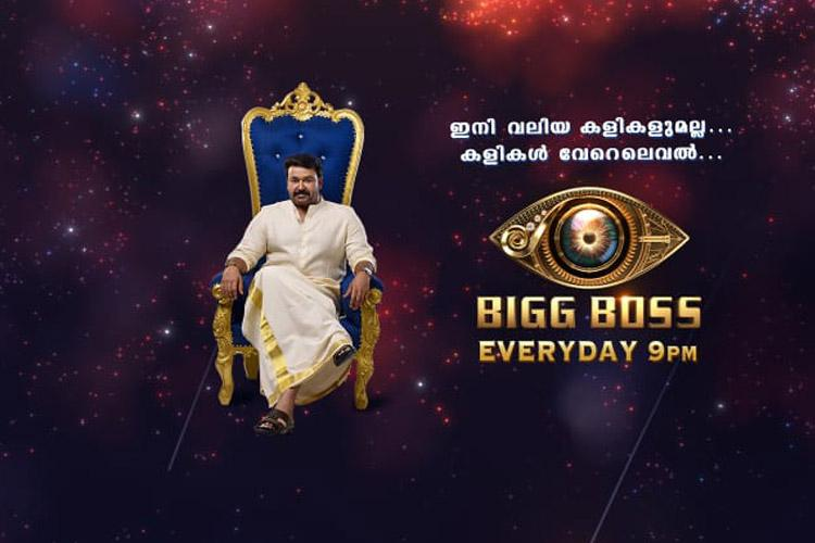 'Bigg Boss' Malayalam to go off air soon over COVID-19 fears