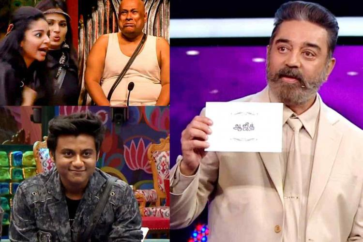 Clips from Bigg Boss Tamil 4 showing Aajeedhs eviction and Suresh-Sanam clash with Kamal holding up Aajeedhs name for eviction