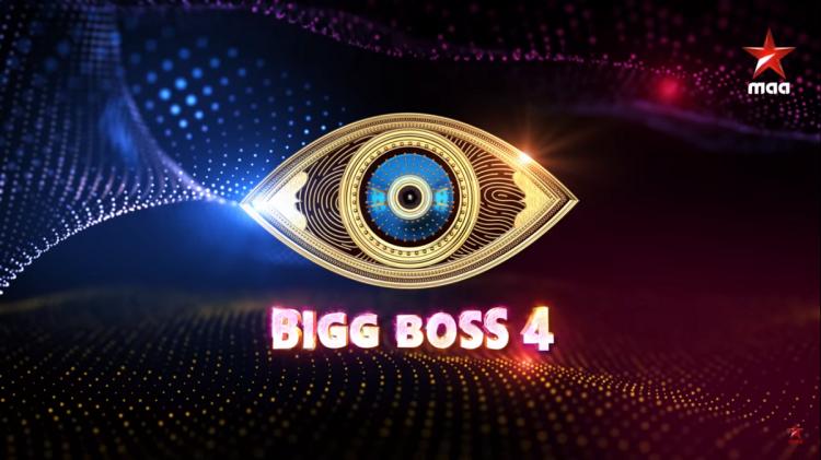 Telugu Bigg Boss 4 logo with an eye resembling CC Camera in it and Star Maa logo