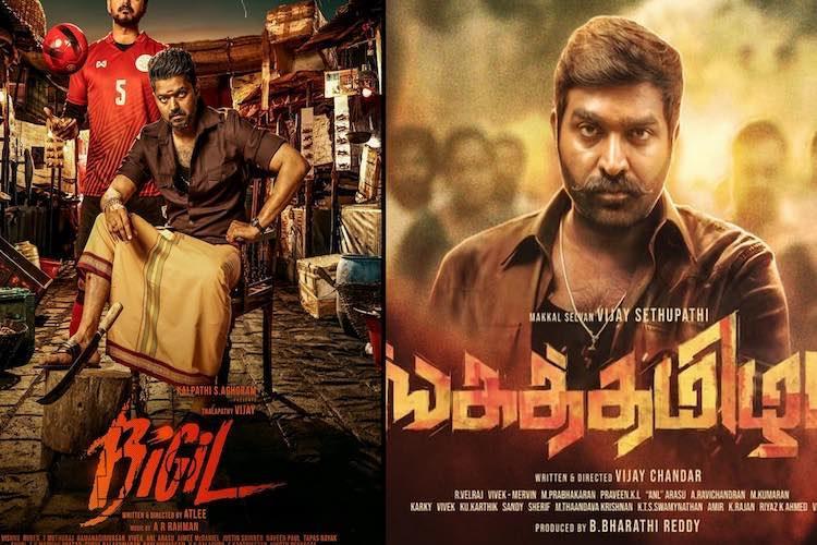 Vijay and Vijay Sethupathi heading for box office clash