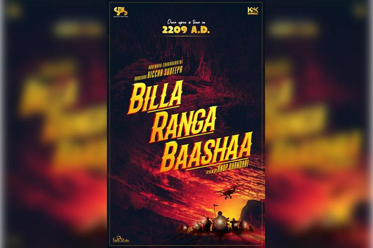 Sudeeps Billa Ranga Baashaa will be set in 2209
