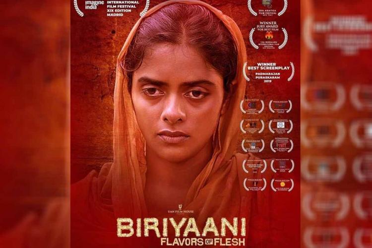 Poster of movie Biriyaani featuring Kani Kusruti