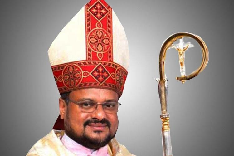 Bishop Francos bail in rape case cancelled court issues non-bailable warrant
