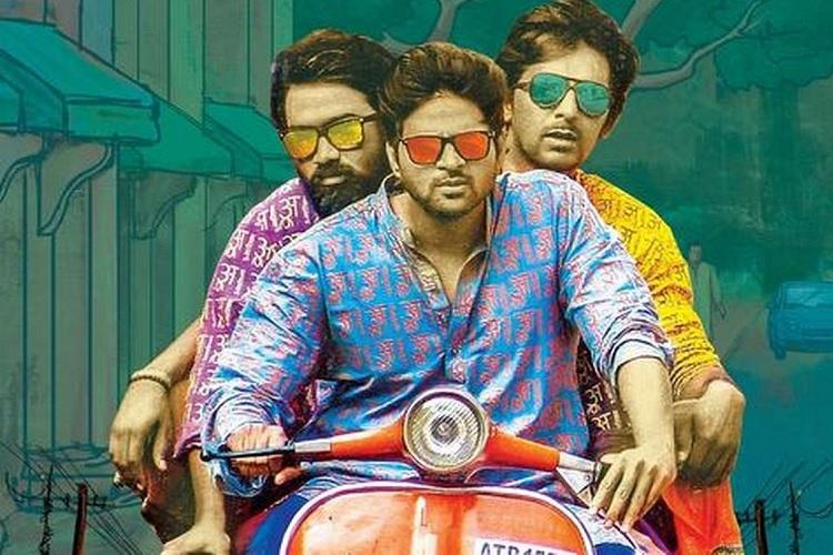Brochevarevarura Ra review A rib-tickling dark comedy with a brilliant cast