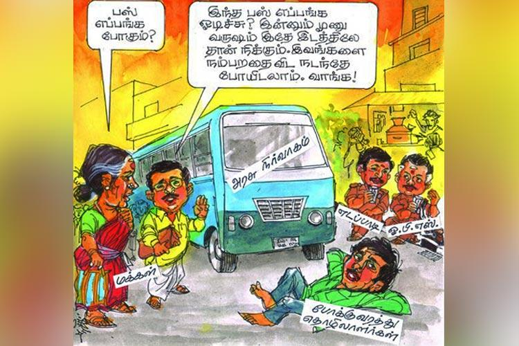 When did this bus ever run Cartoonists take a dig at TN govt for strike