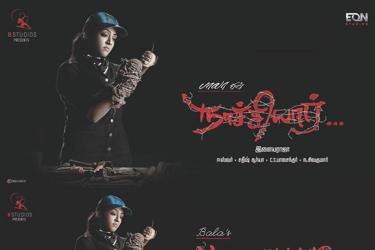 Surya unveils first look of Jyothika-Bala film titled as Naachiyaar