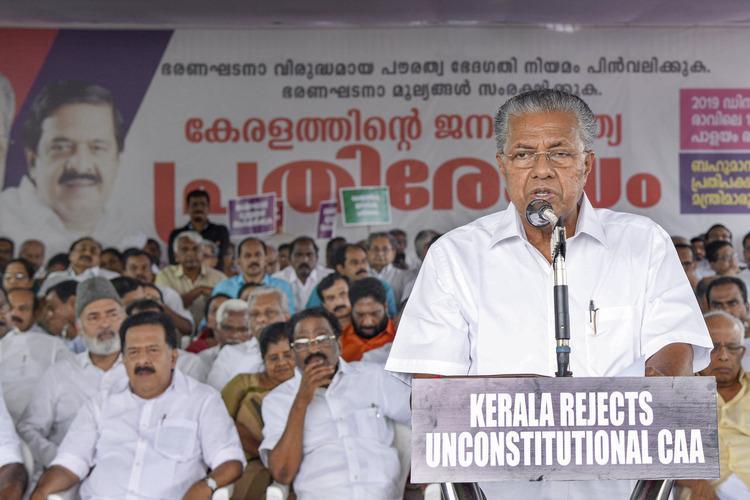 Pinarayi convenes meeting of political parties and social organisations on CAA