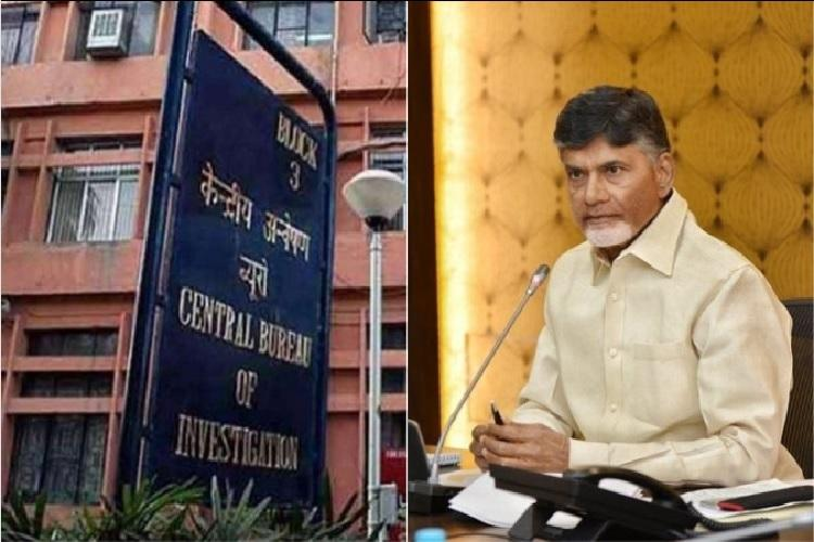 Andhra govt not cooperating says CBI as state ACB arrests Central govt employee