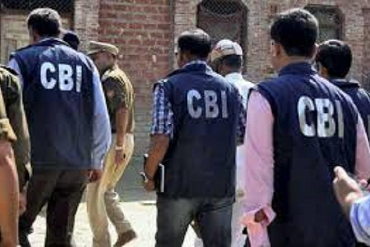 Another bank fraud worth Rs 1394 cr CBI raids and books Hyderabad firm