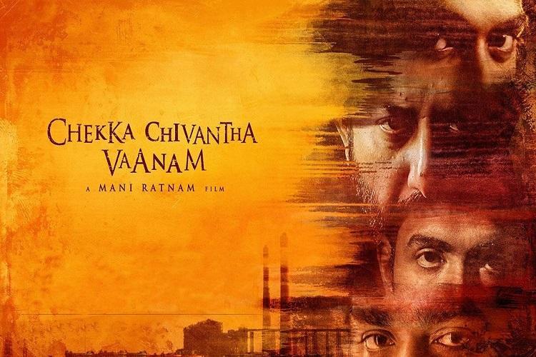 Mani Ratnams Chekka Chivantha Vaanam to shoot in Dubai next