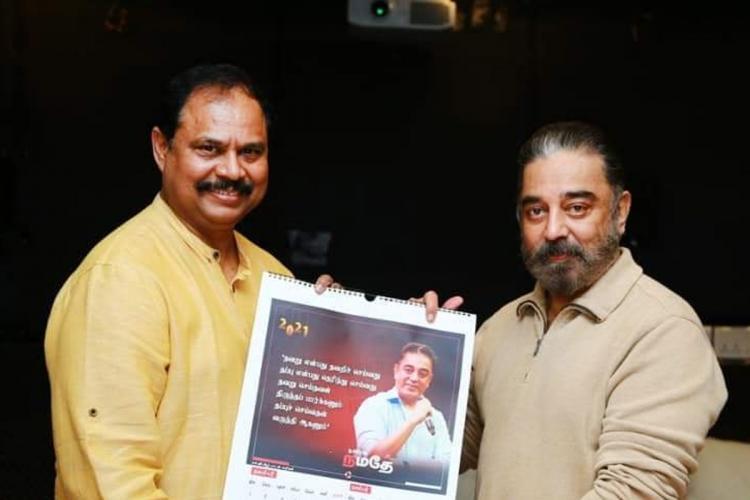 CK Kumaravel and Kamal Haasan
