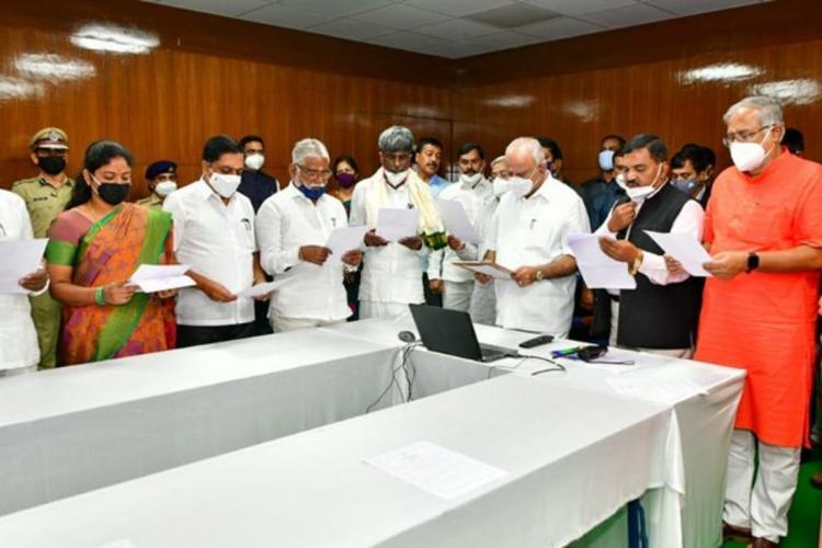 CM BS Yediyurappa on Constitution Day