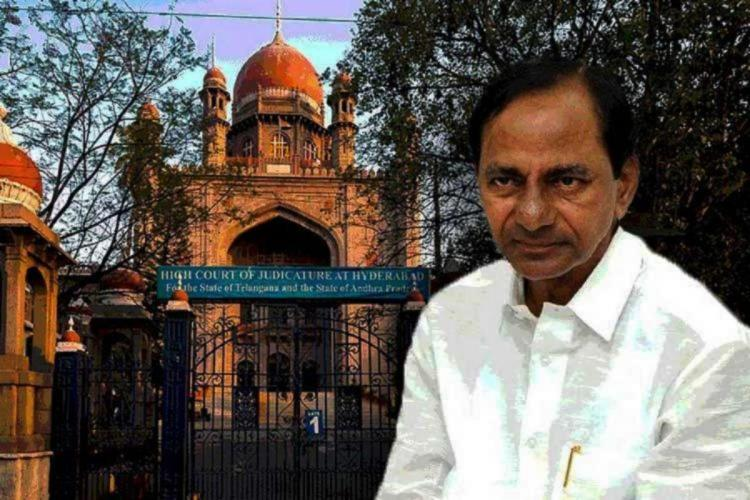 An image of KCR with High Court of Telangana in the background