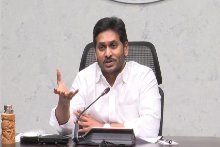 Andhra CM YS Jagan addressing district Collectors in a conference