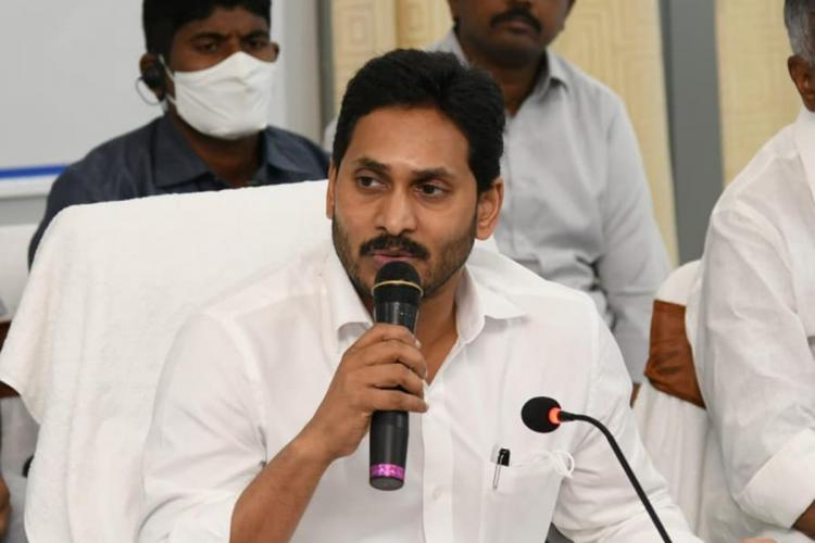 File photo of Chief Minister YS Jagan Mohan Reddy