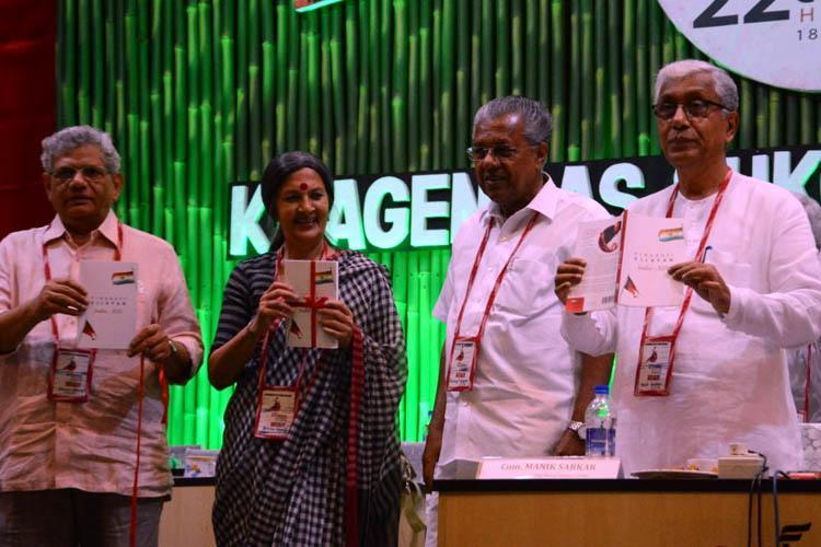 Centre adopting discriminatory attitude to Keralas fiscal needs CPIM Polit Bureau