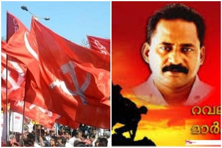 Setback for CPIM as rival RMP retains Onchiyam panchayat in local body bye-polls