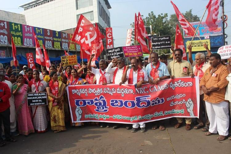 Bharat Bandh Left leaders arrested in Andhra banking services in Telangana affected