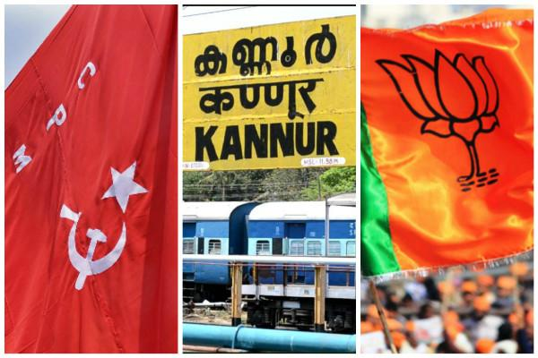 BJP worker killed in revenge murder at Pinarayi in Kannur