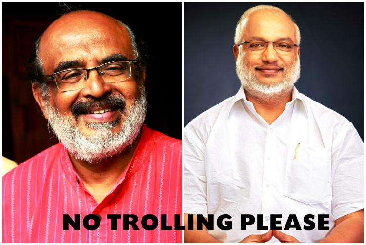 CPIM leaders join campaign against online abuse of women troll cadres listening