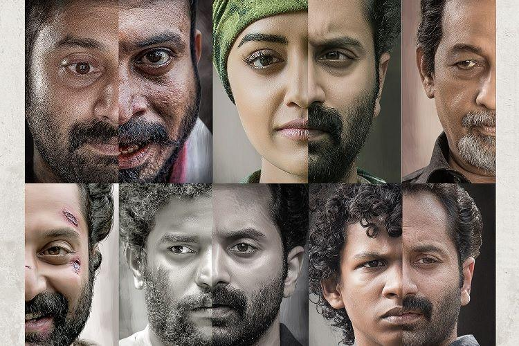 Carbon' Review: Fahadh Faasil is brilliant in this