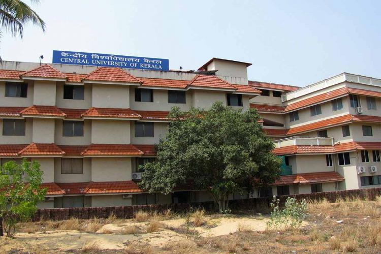Keralas Central University Campus in Kasaragode