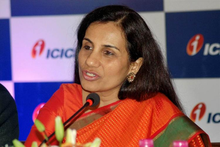 Chanda Kochhar and her husband are named in a money laundering case